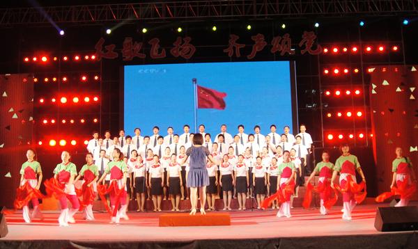 长江集团激情参与柳市镇纪念建党90周年大合唱比赛图片