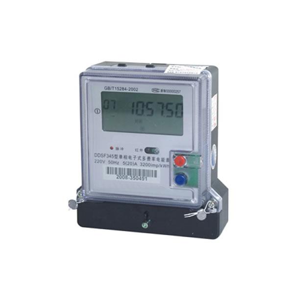 DDSF8666系列单相电子式多费率电能表